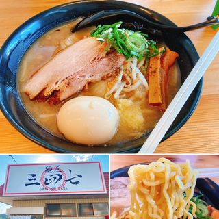 味玉味噌ラーメン(麺屋三四七)
