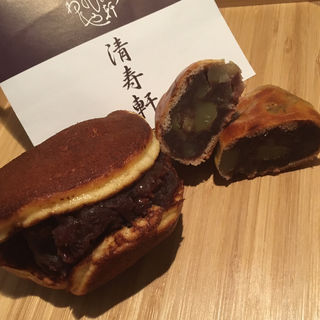 栗まんじゅう(清寿軒)
