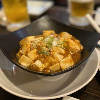 麻婆豆腐(茗菜縁 (メイサイエン))