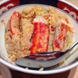 蟹肉炒飯(日本橋よし町)