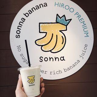 バナナジュース(sonna banana)