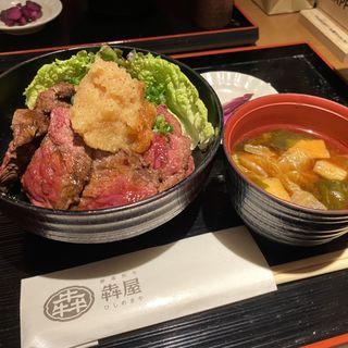 はらみステーキ丼(犇屋 天王寺MIO店)