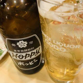 キンミヤホッピー(魚がし)