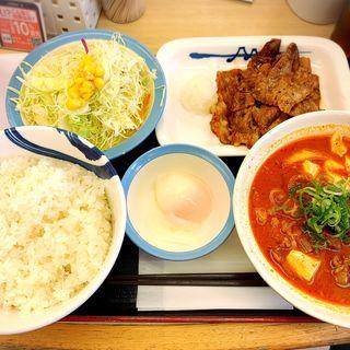 牛チゲカルビ焼肉膳生野菜セット