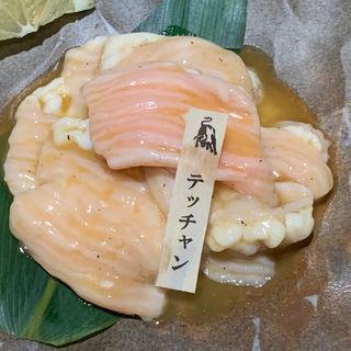 テッチャン(炭火焼肉 牛仁)