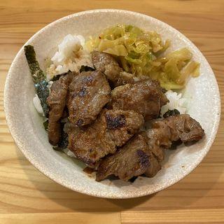 豚ハラミ丼(らーめん 彩哲 ~isato~)
