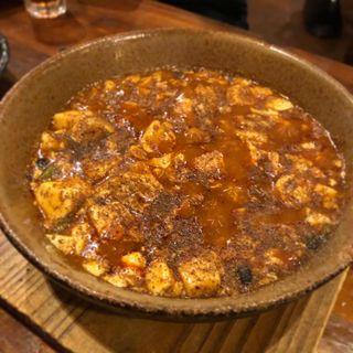 麻婆豆腐(はまざる)