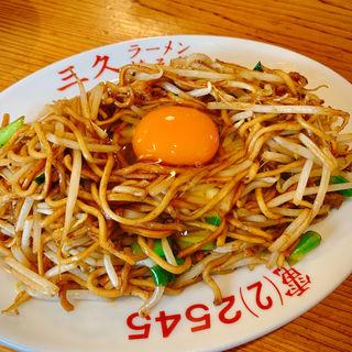 生卵入りやきそば(三久 )