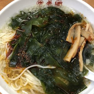 湯麺(老郷 本店 )