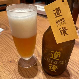 道後ビール(ケルシュ)