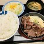 牛リブロース定食