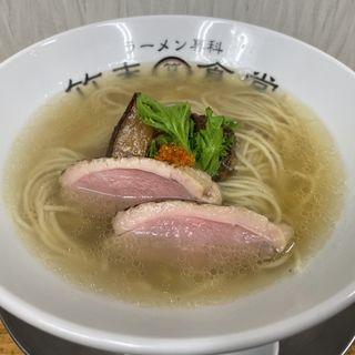 塩上湯麺(竹末食堂 )