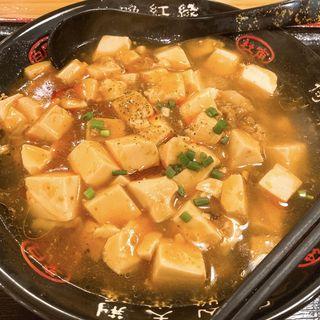 麻婆豆腐刀削麺