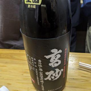 高砂(稲田酒店 )