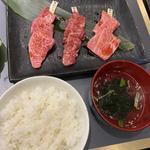 焼肉せんりゅう味わい3種セット1.5倍(焼肉せんりゅう 幕張本郷店)