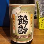青木酒造「鶴齢 本醸造」