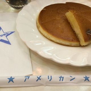 ホットケーキセット(純喫茶 アメリカン)