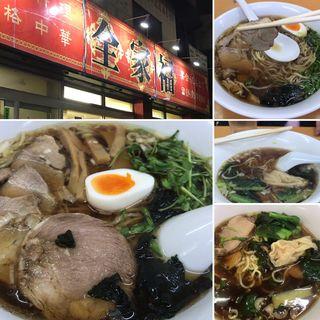 チャーシュー麺(全家福)