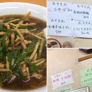 青椒肉絲麺(全家福)