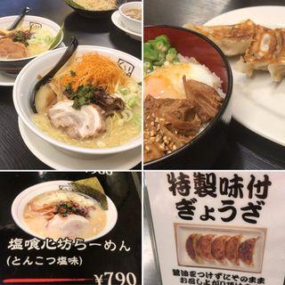 塩喰心坊らーめん(らーめん 喰心坊 (くいしんぼう))