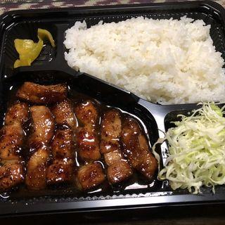 お肉ゴロゴロとんテキ200弁当