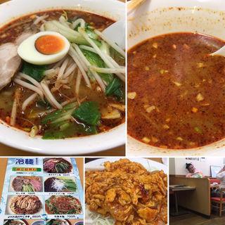 坦々麺(全家福)