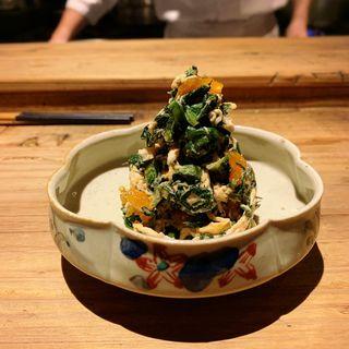 春菊とあんぽ柿、ささみの胡麻和え(創和堂-sowado-)