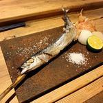 原始焼 秋刀魚