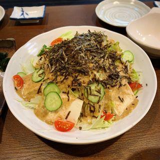 豆腐サラダ(九州藩 目黒 大鳥店 (キュウシュウハン))