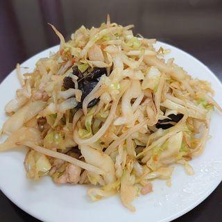 野菜炒め(北京亭 )