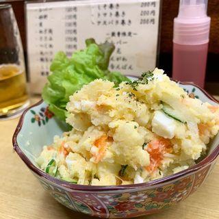 ポテトサラダ(鳥芳 (とりよし))