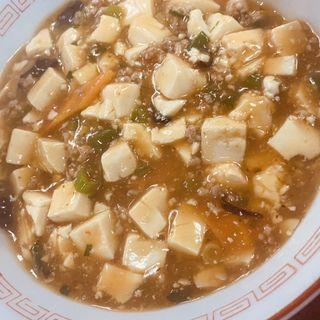 マーボー丼(上海軒 )