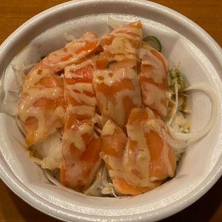 オニオンサーモン丼(並盛)(すき家 枚方中宮東之町店 )