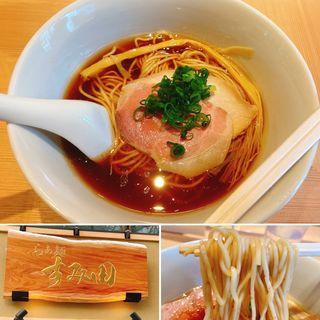 醤油らぁ麺(らぁ麺すみ田)