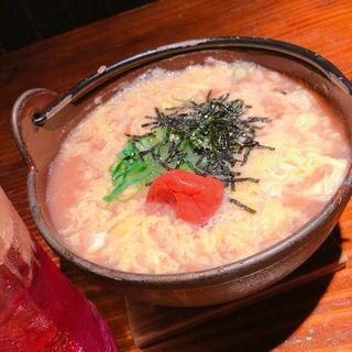 うめ雑炊(地鶏七輪焼き 炭火焼鳥 かんぱ )