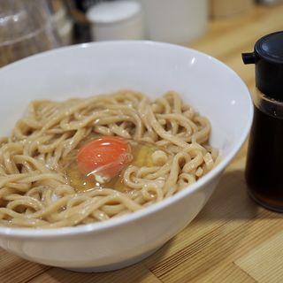 釜玉桐麺(桐麺 )