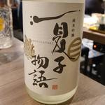 久住酒造「夏子物語 純米吟醸」