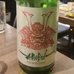 赤武酒造「AKABU 純米吟醸 NEWBORN」
