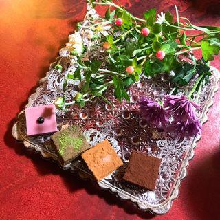 チョコセット(京都生ショコラ オーガニックティーハウス (Kyoto 生 Chocolat Organic Tea House))