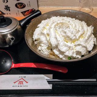 白い明太チーズクリームうどん(山下本気うどん)