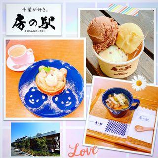 くまさんハニーハントセット/季節のスープ