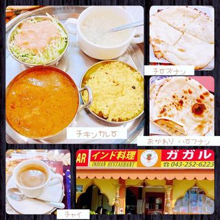 Aランチ(チキンカレー)