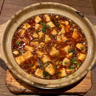 マーボードウフ~麻婆豆腐~