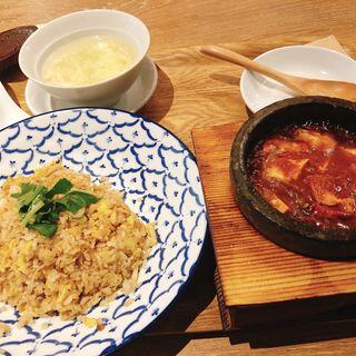 チャーハン麻婆豆腐(小)