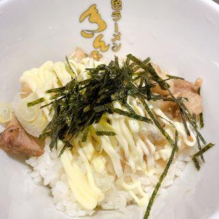 ミニチャーマヨ丼(茨木きんせい )