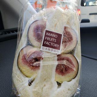 無花果のサンドイッチ