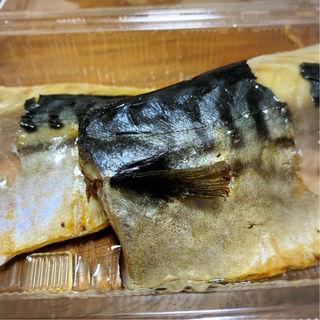 焼魚 単品