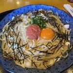 たらこと湯葉とモッツァレラチーズのカルボナーラ(五右衛門 稲城店 )