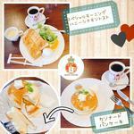 カソナードパンケーキ(さかい珈琲 作草部店)
