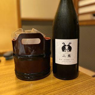 二兎 山田錦65 純米(握り舎 鮪馳 (にぎりや いち))
